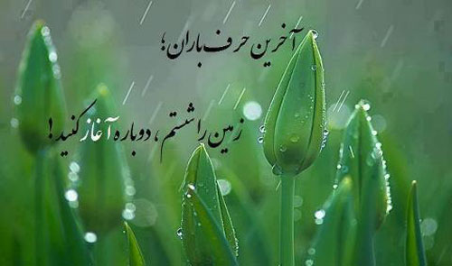 Image result for ‫ادبی‬‎
